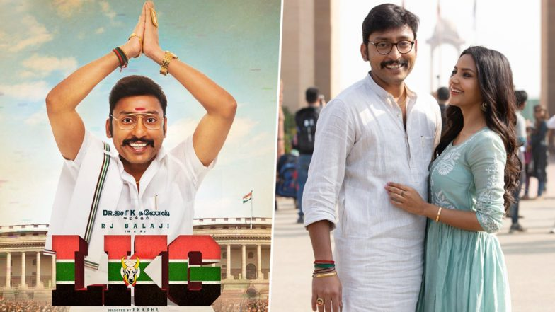 LKG Movie Review: RJ Balaji and Priya Anand's Political Satire Gets Positive Response From Twitterati