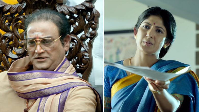 Lakshmi's NTR Movie Trailer Video: Ram Gopal Varma Attempts to Recreate Telugu Actor-Politician's Controversial Love-Story With His Second Wife