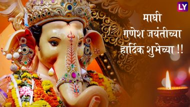 Magha Ganesh Jayanti 2019 Wishes in Marathi: WhatsApp Ganpati Stickers, SMS, GIF Images, Messages to Greet Everyone on This Auspicious Occasion of Maghi Ganeshotsav