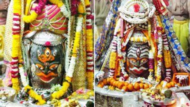 Devotees Should Not Rub Shivalingam at Mahakaleshwar Temple in Ujjain, Says Supreme Court