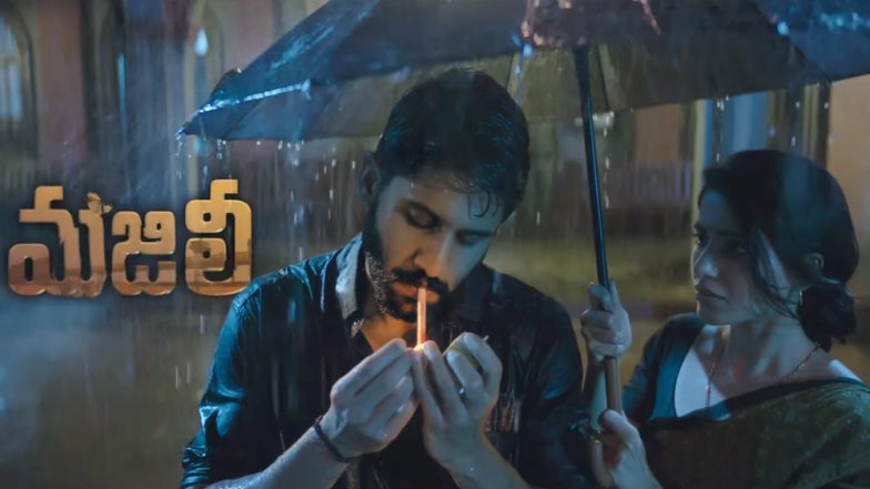 Majili Teaser Out: Samantha Akkineni and Naga Chaitanya's Chemistry Might Leave Fans Shocked on This Valentine's Day (Watch Video)