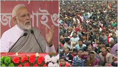 PM Narendra Modi Strikes Emotional Cord With Crowd in West Bengal's Jalpaiguri, Says 'You People Grow Tea, And I Make it'