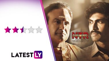 NTR Mahanayakudu Movie Review: Nandamuri Balakrishna, Vidya Balan And Rana Dagubbati Make The Political Sequel A Decent Watch
