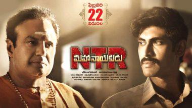 NTR Mahanayakudu Movie Review: Nandamuri Balakrishna – Rana Daggubati's Political Drama Is an Average Watch, Say Critics