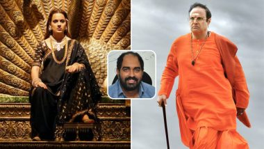 NTR Mahanayakudu Director Krish Gets Slammed Again; After Kangana Ranaut, Actor Nandamuri Balakrishna Miffed With the Filmmaker