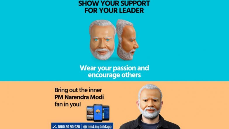 Modi Masks Introduced by BJP on NaMo App Ahead of Lok Sabha Elections 2019, Party Says 'Wear Your Passion'