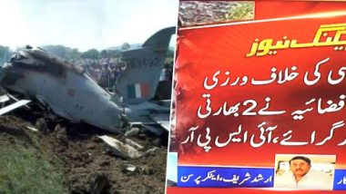 Fake News Busted! Pakistani Media Channels Play Images of 2016 Jodhpur MIG Crash To Claim They Shot IAF Fighter Jet