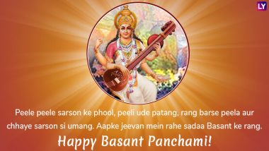 Vasant Panchami 2021 Date, Shubh Muhurat & Significance: Know More About Saraswati Puja Rituals, Traditions and Legends