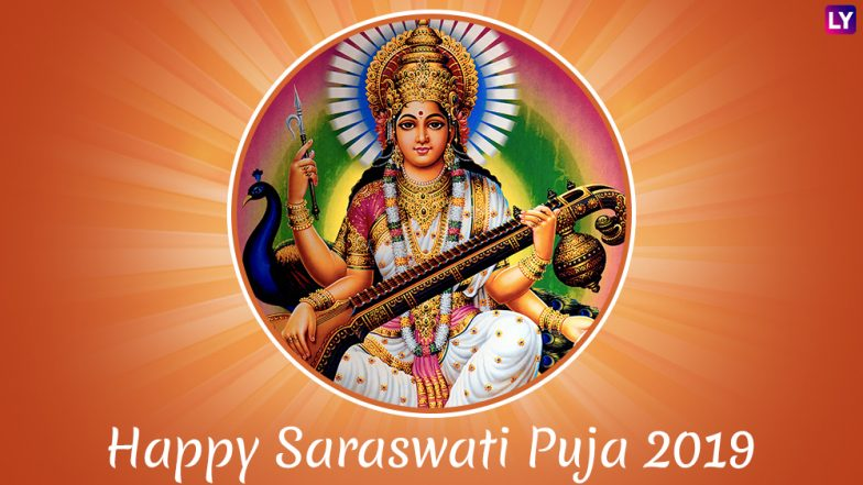 Basant Panchami Images & Saraswati Puja HD Wallpapers for Free Download Online: Wish Happy Vasant Panchami 2019 With WhatsApp Sticker Messages and GIF Greetings