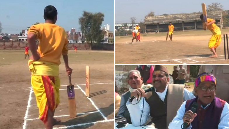 Unique Cricket Match at Varanasi! Players Dressed in Dhoti Kurta And Sanskrit Commentary Goes Viral (Watch Video)