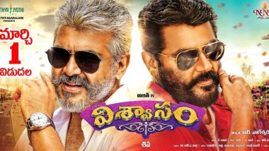 Ajith's Viswasam (Telugu) to Be Out on This Date!