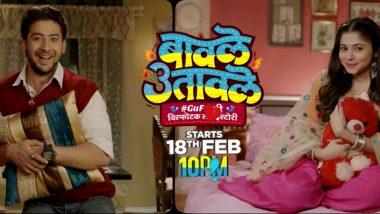 Yeh Rishta Kya Kehlata Hai Producer Rajan Shahi's Next on