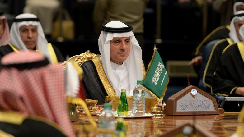 Saudis Don't Know Where Jamal Khashoggi's Body Is, Says Foreign Minister Adel Al-Jubeir