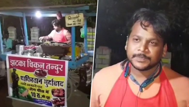Pulwama Terror Attack After-Effects: Chhattisgarh Food Vendor Offers Rs 10 Discount on Chicken Leg Piece to Customers Shouting 'Pakistan Murdabad'