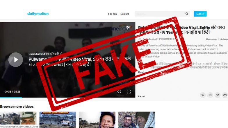 Fact Check! This Old Video of Syrian Rebels' Mobile Blast is Going Viral As Pulwama Terrorists Killed While Taking Selfie is Fake