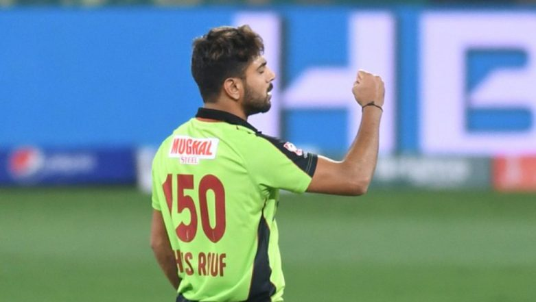 PSL 2019 Live Streaming, LQ vs QG: Get Live Cricket Score, Watch Free Telecast of Lahore Qalandars and Quetta Gladiators on Geo Super, PTV Sports & Cricketgateway Online
