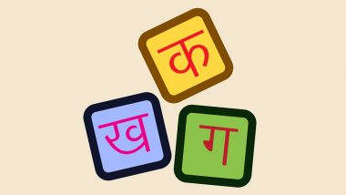 Hindi Becomes the Third Official Court Language of Abu Dhabi Apart From English and Arabic