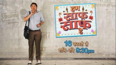 Rajesh Kumar Aka Sarabhai V/S Sarabhai's Rosesh To Return to Television With Colors Rishtey's Hum Saaf Saaf Hai