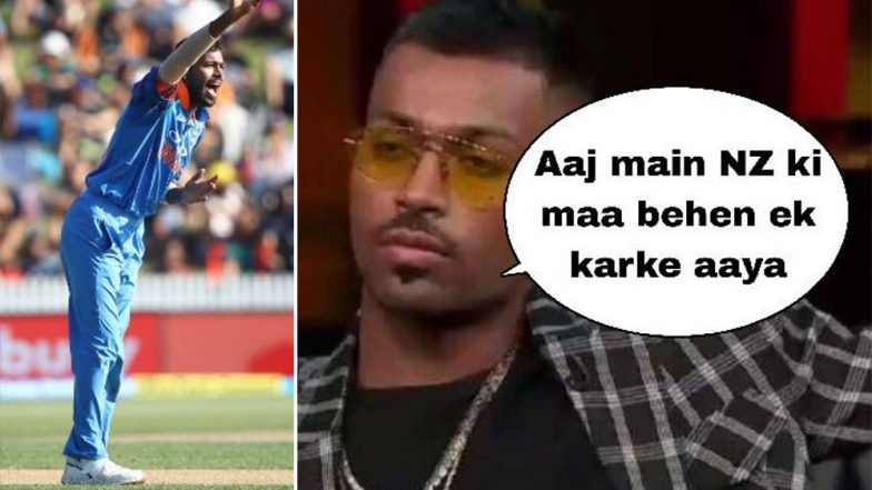 These Hardik Pandya Funny Memes and Jokes From India vs New Zealand 2019 ODI Series Will Make You Go ROFL!