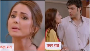 Kasautii Zindagii Kay 2 February 12, 2019 Written Update Full Episode: Anurag Gets Intimate With Prerna, While Komolika Hatches a Plan To Kill Moloy and Rajesh After They Expose Her