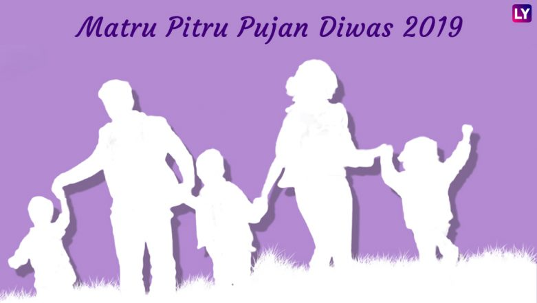 Forget Valentine's Day 2019! Its Matra Pitra Pujan Diwas Too on 14th Feb, Check Trending Tweets on #HappyParentsWorshipDay