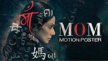 Mom China Box Office Collection: Sridevi and Nawazuddin Siddiqui's Crime Thriller Set to Enter the Rs 100 Crore Club, Earns Rs 98.86 Crore