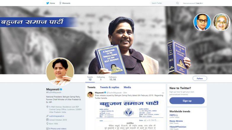 Mayawati Joins Twitter Ahead of Lok Sabha Elections 2019, Tejashwi Yadav Takes Credit For Making Her Do So