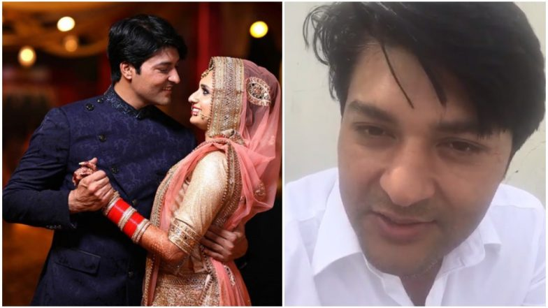 Diya Aur Baati Hum Fame Anas Rashid Blessed With a Baby Girl – Watch Video