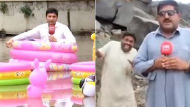 As Pakistani Journalist's Hilarious #TaubaTauba Rant Goes Viral, We Take a Look at 7 Funny Reporting Videos From Pakistan