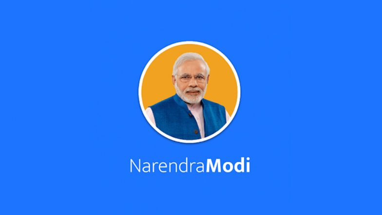 PM Narendra Modi's Official NaMo App Crossed 1 Crore Downloads at Google Play Store in 4 Years