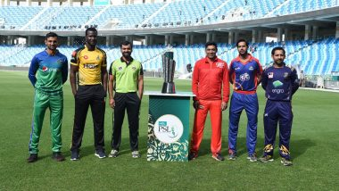 PSL 2019 Trophy Unveiled in Dubai Ahead of Opening Ceremony