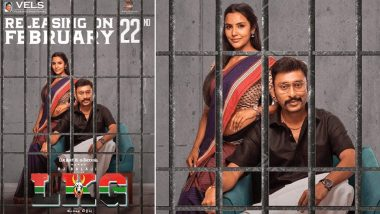 LKG Box Office Collection: RJ Balaji's Political Satire Dominates at the Ticket Windows