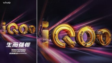 Vivo iQOO's Foldable Smartphone To Be Launched on March 1 in China; Teaser Image Hints Most Powerful Phone Ever
