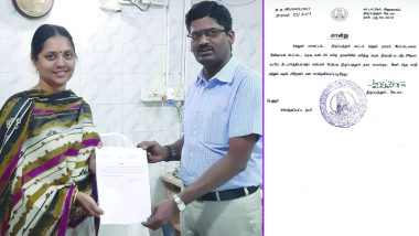 Sneha Parthibaraja, Woman From Tamil Nadu is The First One in Country to Get 'No Caste, No Religion' Certificate