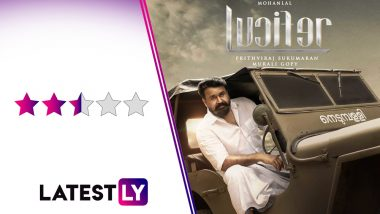 Lucifer Movie Review: Prithviraj Sukumaran's Directorial Debut Is A Cliched But Stylishly Shot Fanboy Tribute to Mohanlal's Mass Persona