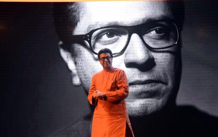 Lok Sabha Elections 2019: MNS Will Not Contest General Polls, Says Raj Thackeray