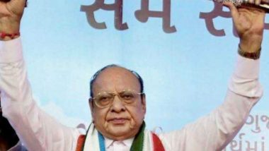 Theft at Shankersinh Vaghela's House in Gujarat: Security Guard Flees With Gold and Cash
