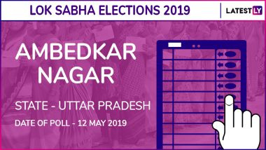 Ambedkar Nagar Lok Sabha Constituency in Uttar Pradesh Results 2019: Ritesh Pandey of BSP Wins Parliamentary Election