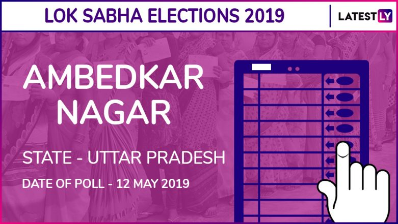 Ambedkar Nagar Lok Sabha Constituency in Uttar Pradesh Results 2019: Ritesh Pandey of BSP Wins Parliamentary Election