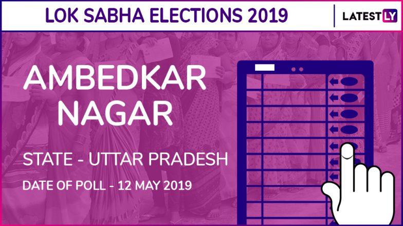 Ambedkar Nagar Lok Sabha Constituency in Uttar Pradesh: Candidates, Current MP, Polling Date and Election Results 2019