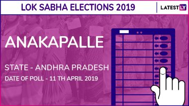 Anakapalle Lok Sabha Constituency in Andhra Pradesh: Candidates, Current MP, Polling Date and Election Results 2019