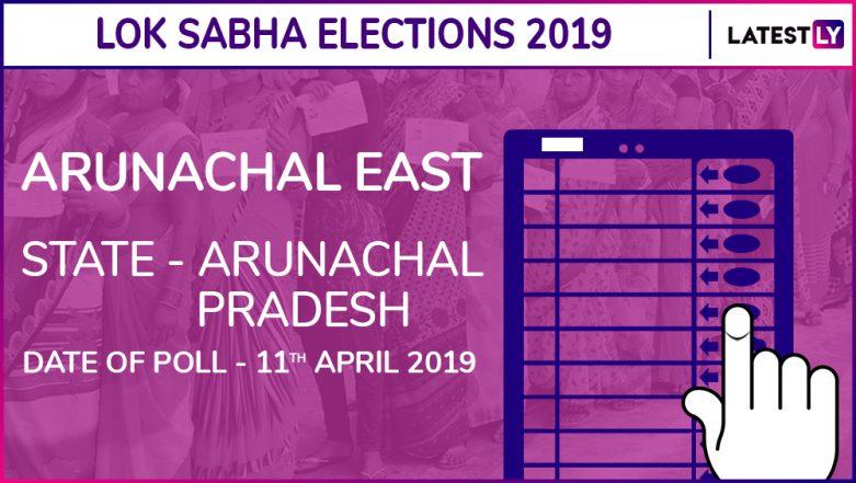 Arunachal East Lok Sabha Constituency in Arunachal Pradesh Result 2019: BJP Candidate Tapir Gao Elected MP