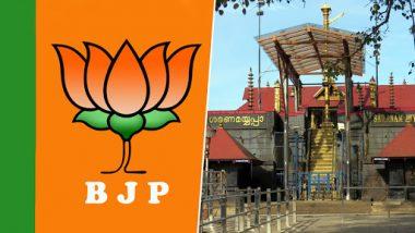 BJP Kozhikode Lok Sabha Candidate KP Prakash Babu Gets 14-Day Judicial Custody in Sabarimala Case Violence