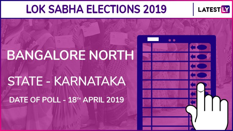 Bangalore North Lok Sabha Constituency in Karnataka Results 2019: BJP Candidate D.V. Sadananda Gowda Elected As MP