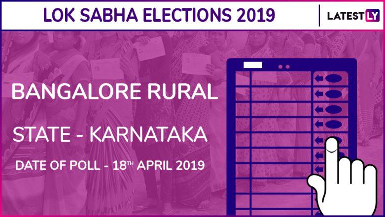 Bangalore Rural Lok Sabha Constituency in Karnataka Results 2019: INC Candidate DK Suresh Elected As MP