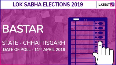 Bastar Lok Sabha Constituency in Chhattisgarh: Candidates, Current MP, Polling Date And Election Results 2019