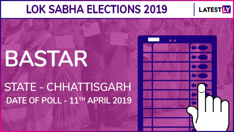 Bastar Lok Sabha Constituency in Chhattisgarh Results 2019: Congress Candidate Deepak Baij Elected as MP