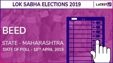 Beed Lok Sabha Constituency in Maharashtra Results 2019: BJP Candidate Pritam Gopinath Munde Elected as MP