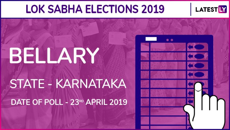 Bellary Lok Sabha Constituency in Karnataka Results 2019: BJP Candidate Y Devendrappa Elected As MP
