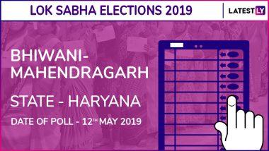 Bhiwani-Mahendragarh Lok Sabha Constituency Result 2019 in Haryana: Dharambir Singh of BJP Wins Parliamentary Election